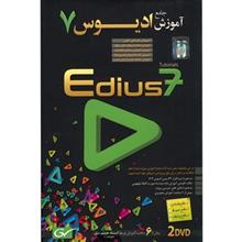 Donyaye Narmafzar Sina Edius7 Multimedia Training