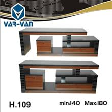Varvan H109 TV Table