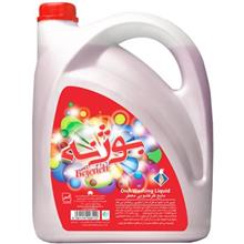 Bojeneh Red Dishwashing Liquid Gallon 3750g