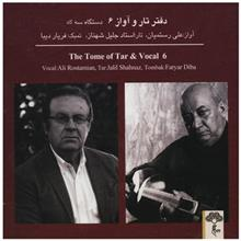 The Tome Of Tar And Vocal 6 by Ali Rostamian Music Album
