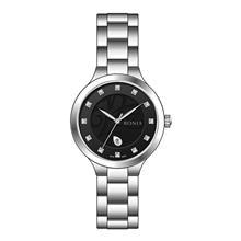 ساعت مچی عقربه ای زنانه بونیا مدل BNB10213-2337