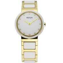 Bering B10725-751 Watch For Women
