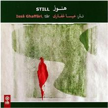 Still by Issa Ghaffari Music Album