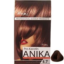 Anika Pro Keratin Nescaffee Hair Color Kit 6.7