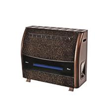 Iransharq   AF125EX Heater