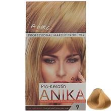 کيت رنگ مو آنيکا سري Pro Keratin مدل Natural شماره 9