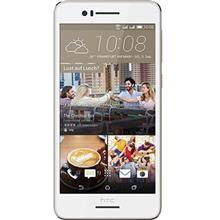 HTC Desire 728 Ultra Edition Dual SIM  - 32GB