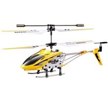 Syma S107G Radio Control Helicopters