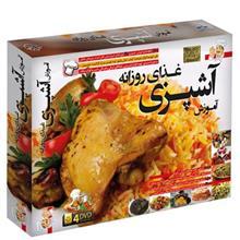 Donyaye Narmafzar Sina Cooking Multimedia Training
