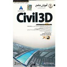 Donyaye Narmafzar Sina Civil 3D Multimedia Training
