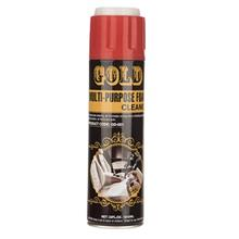 Gold Multi-Purpose Foam Cleaner GD-001 Spray