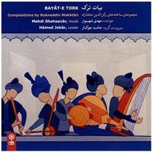 Bayat E Tork by Mehdi Shahsavar Music Album