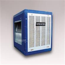 Sepehr Electric SE350 Evaporative Cooler