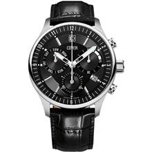 Cover Co181.03 Watch For Men