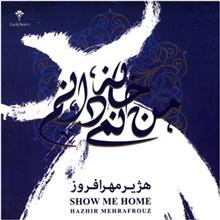 Show Me Home by Hazhir Mehrafrouz Music Album