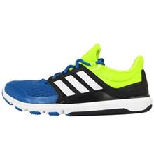 Adidas Adipure 360.3 Running Shoes For Men