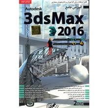 Donyaye Narmafzar Sina 3DS Max 2016 Tutorials Multimedia Training