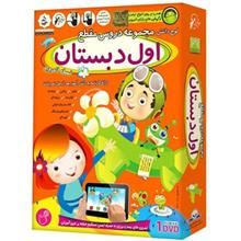 Lohe Danesh All First Grade Primary School Lessons Multimedia Training - Android Version