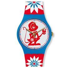 Swatch SUOZ203 Watch