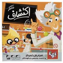 Bazita Exploration Doctor Educational Game