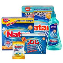 Natar 5 pieces Detergents For Dishwashers Bundle Code 1