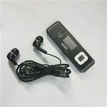 MP3 Player Lander LD-26 4G