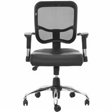 Rad System E341R  Leather Chair