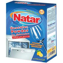 Natar Lemone Fragrance  Dishwasher Descaler Powder Pack of 250 gr
