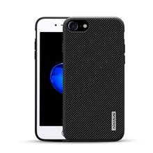 Apple iPhone 7 Nillkin ETON series case