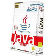 Donyaye Narmafzar Sina Java Learning Software