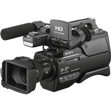 Sony HXR-MC2500 Camcorder