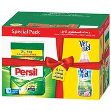 Persil Clothes Detergents Powder And Vernel Softener Pack Of 2