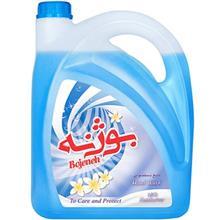 Bojeneh Blue Washing Liquid 4 Liter