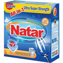 Natar All in One Orange Dishwasher Tablet Pack of 56