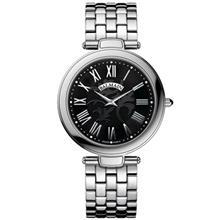 Balmain 420.8061.33.62 Watch For Men