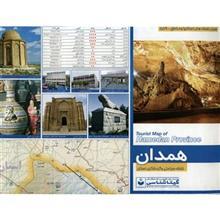 نقشه سياحتي و گردشگري استان همدان