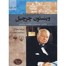 Winston Churchil by Brenda Haugen Audio Book
