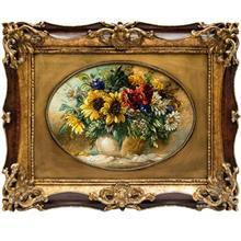 تابلو فرش گالری سی پرشیا طرح گل آفتابگردان کد 901131