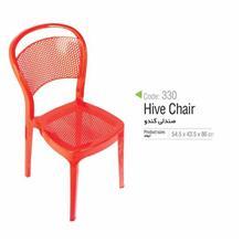 صندلی کندو آذر پلاستیک مدل 330