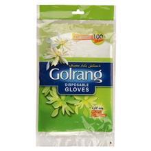 دستکش یکبار مصرف گلرنگ کد 0012 - بسته 100 عددی