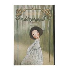 کتاب آليس در سرزمين عجايب اثر لوئيس کارول