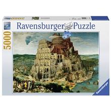 Ravensburger The Tower Of Babel 5000Pcs Puzzle