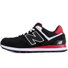 New Balance ML574CPA Casual Shoes For Men