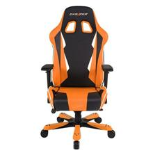 Gaming Chair DXRacer OH/KS28/NO King Series Gaming
