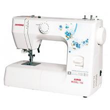 Janome 720 Sewing Machine