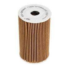 Sakura EO-28060 Oil Filter