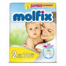 پوشک مولفیکس ترکیه (Molfix) سایز ۲