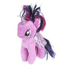 TY Twilight Sparkle Doll Size Meduim