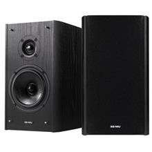Creative E-MU XM7 BOOKSHELF Speakers