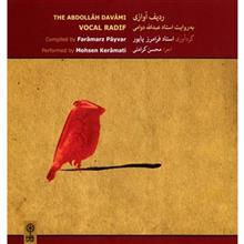 The Abdollah Davami Vocal Radif by Mohsen Keramati Music Album
